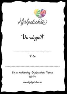 presentkort_hjalpstickan_neutralt